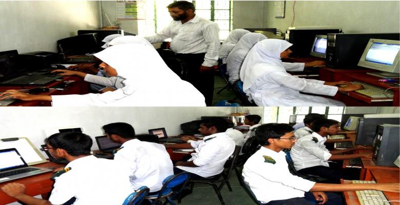 I.E.S. Uchcha Madyamic Bidyalaya